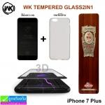 ฟิล์มกระจก iPhone 7 Plus WK 3D ความแข็ง 9H ราคา 190 บาท ปกติ 475 บาท