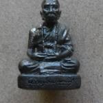 รูปหล่อหลวงปู่คำบุ คุตฺตจิตฺโต วัดกุดชมภู จ.อุบลราชธานี