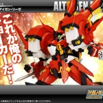 S.R.G-S Super Robot Wars OG 1/144 Alteisen Riese Plastic Model