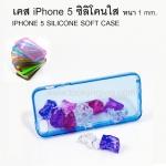 เคส iPhone 5 ซิลิโคนใส Silicone soft case 1.0 มม. ลดเหลือ 40 บาท ปกติ 150 บาท