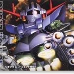 BB234 MAN-02 ZEONG