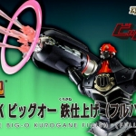Soul of Chogokin GX-48K Big-O - Kurogane Finish (Full Package) Limited