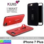 เคส iPhone 7 Plus Kutis I want ราคา 100 บาท ปกติ 350 บาท