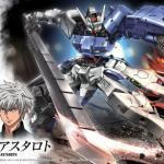 HG 1/144 Gundam Astaroth