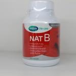 Mega We Care NAT B วิตามินบีรวม 40 แคปซูล ช่วยผ่อนคลายความเครียด สมองปลอดโปร่ง ฉับไว อารมณ์แจ่มใส