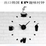 นาฬิกา coffe time gear27