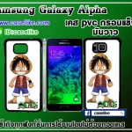 Samsung Galaxy Alpha pvc case
