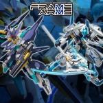 "Frame Arms Versus Set ""Zelfikar VS Hresvelgr=Ater"" 1/100 Plastic Model"