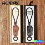 สายชาร์จพวงกุญแจ Remax รุ่น RC-034i for iPhone 5/5s 6/6s 6 plus/6s plus