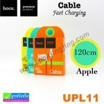 สายชาร์จ iPhone 5/6/7 Hoco UPL11 Apple Charge 120cm ราคา 64 บาท ปกติ 190 บาท
