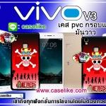 เคสวันพีช Vivo V3 เคสกันกระแทก ภาพให้ความคมชัดมันวาว กันน้ำ