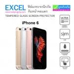 ฟิล์มกระจก iPhone 6 EXCEL ความแข็ง 9H ราคา 39 บาท ปกติ 117 บาท
