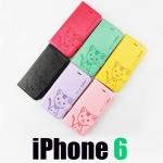 เคส iPhone 6 Domi Cat
