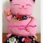 แมวนำโชค ผ้าสีชมพู น่ารัก