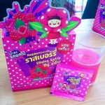Raspberry slimming extra by ซาโกะ