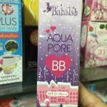 Babalah Aqua Pore BB 10 ml. 200บาท