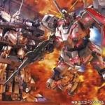 Unicorn Gundam HD Color + MS Cage