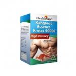 Healthway Kangaroo โดสสูงสุด 50,000 mg วิตามินพลังจิงโจ้ วิตามินบำรุงกู๋ สำหรับท่านชาย