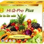 detoxไฮคิวโปร Hi Q PRO Plus