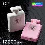 แบตสำรอง น้ำหอม Power Bank CHANEL C2-V2 12000 mAh