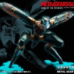 Metal Gear Solid 4 Guns of the Patriot 1/100 Metal Gear RAY Plastic Kit
