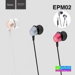 หูฟัง สมอลล์ทอล์ค hoco EPM02 Universal Earphone ลดเหลือ 159 บาท ปกติ 490 บาท