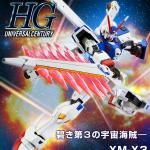 [P-Bandai] HG 1/144 Crossbone Gundam X-3