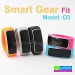 นาฬิกาโทรศัพท์ Smart Gear Fit D3 Phone Watch ลดเหลือ 890 บาท ปกติ 2,600 บาท