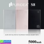 PURIDEA S8 Power bank แบตสำรอง 5000 mAh (เต็มความจุ) ราคา 285 บาท ปกติ 710 บาท