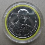 เหรียญ 50 บาท ครองราช 70ปี เนื้อนิเกิลเงางาม พร้อมตลับ