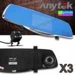 กล้องติดรถยนต์ Anytek X3 กล้องหน้า-หลัง ลดเหลือ 1,110 บาท ปกติ 4,050 บาท