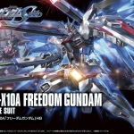 HG 1/144 Freedom Gundam (REVIVE)
