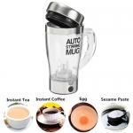 แก้วปั่น เวย์ self stirring mug ราคาถูก