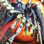 Crossbone Gundam X1 Full Cloth