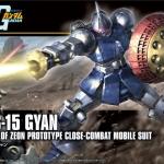 HGUC 1/144 Gyan (REVIVE)