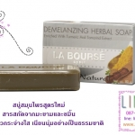 สบู่สมุนไพรสูตรใหม่ DEMELANIZING HERBAL SOAP Enrich with Turmeric & Tamarind Extract with A.H.A