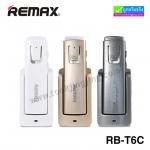 หูฟัง บลูทูธ ไร้สาย Remax RB-T6C Car Bluetooth headset ลดเหลือ 445 บาท ปกติ 850 บาท