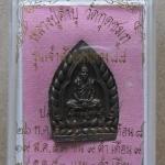 เหรียญเจ้าสัวหนุนดวง 88 พระ 9 หน้า เศรษฐีนวโกฎิ หลวงปู่คำบุ วัดกุดชมภู จ.อุบลราชธานี