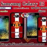 เคสแมนยู Samsung Galaxy E5 Case PVC