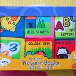 หนังสือภาพ (Picture Books)