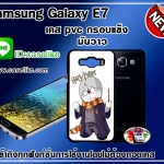 doraemon Samsung Galaxy E7 case pvc