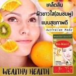 Wealthy Health BIO Maxi C 1000 mg. 150 เม็ด วิตามินซีที่ดีที่สุด ผลิต และ รับรองโดยรัฐบาลออสเตรเลีย
