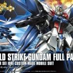HGBF 1/144 Build Strike Gundam Full Package