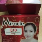 Miracle Q10 Soap สีแดง ผิวนุ่มเด้ง