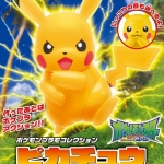 Pokemon Plamo Collection 41 Select Series - Pikachu