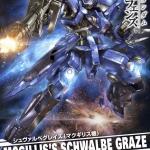 1/100 Schwalbe Graze [McGillis Custom]