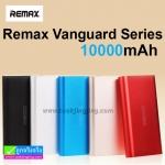 Power bank Remax Vanguard series 10000 mAh RM1-001 ลดเหลือ 529 บาท ปกติ 1,425 บาท