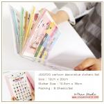 สติ๊กเกอร์ชุด : JOOZOO cartoon decorative stickers Set