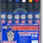 Gundam Marker Set (GM40-45)