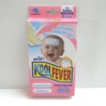 Koolfever Baby แผ่นเจลลดไข้ สำหรับเด็กทารก 1 กล่อง มี 6 แผ่น